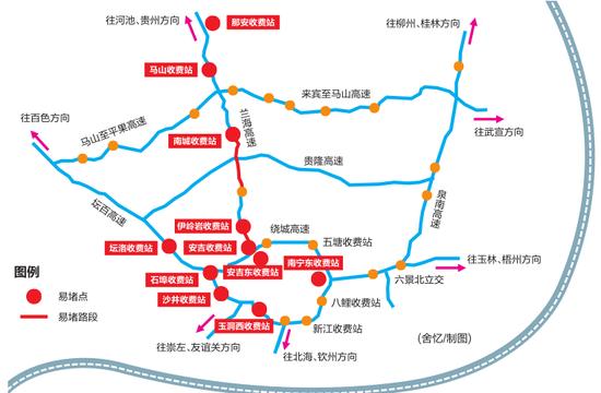 @全体南宁人:春节自驾上高速路 收好这份出行指南