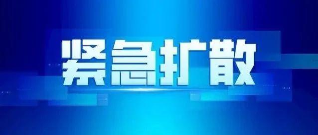 扩散!桂林一旅行团跟1例确诊病例关联 活动轨迹公布