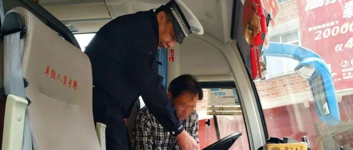 梧州警方出拳整治!严查酒驾、违章三轮车、超载货车