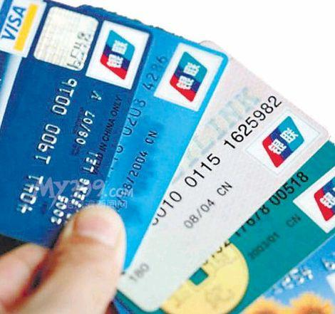 """南宁女子把信用卡密码告诉""""多年好友""""结果让她崩溃"""