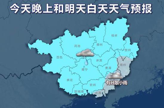 16日20时-17日20时天气预报示意图