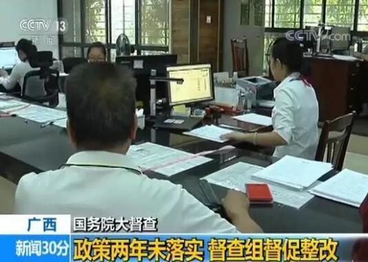 国务院督查组到桂林暗访 查房产变更须公证