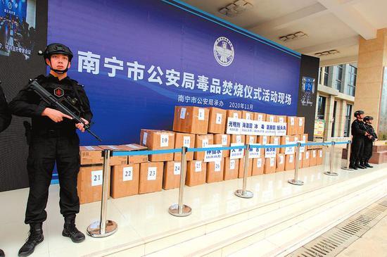 大快人心!南宁警方集中销毁500多公斤毒品