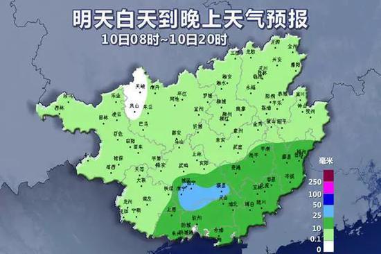 10日08时~10日20时天气预报示意图