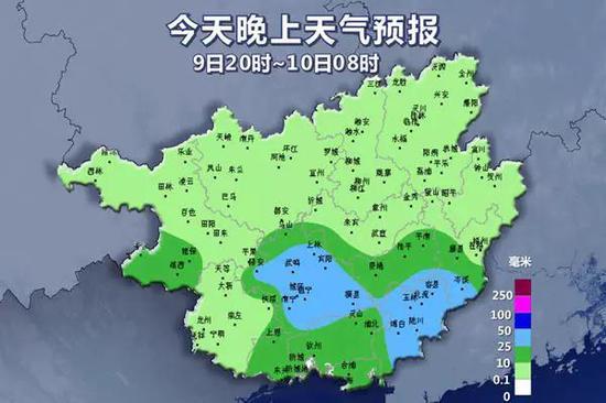 9日20时~10日08时天气预报示意图