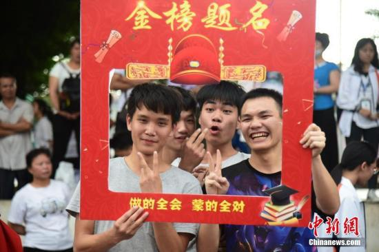 广西划定2018年普通高校招生录取最低控制分数线