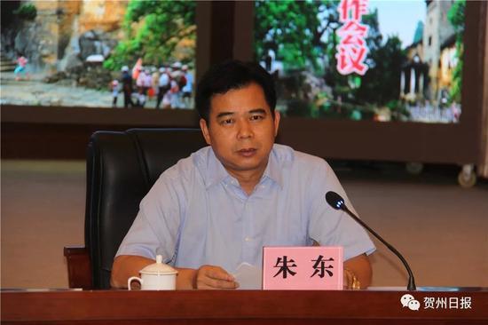 ▲市委常委、宣传部部长、副市长朱东致辞