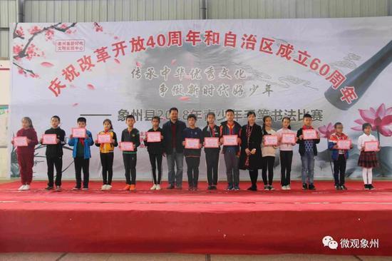 小学组一等奖获奖选手合影。