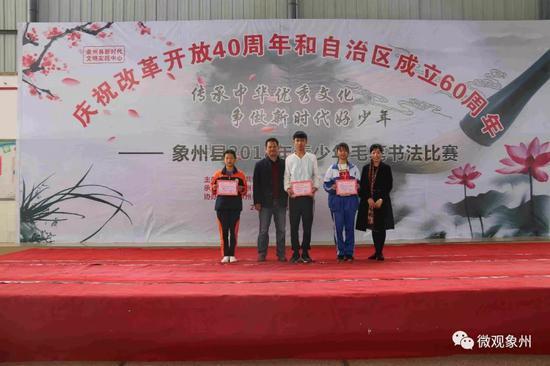 中学组一等奖获奖选手合影。