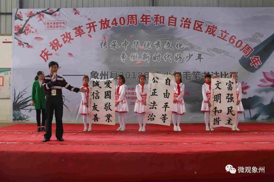 县书法协会主席黄家亮向城关小学赠送墨宝。
