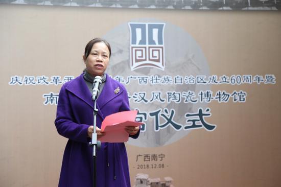 民建南宁市委主委卢秋凌致辞