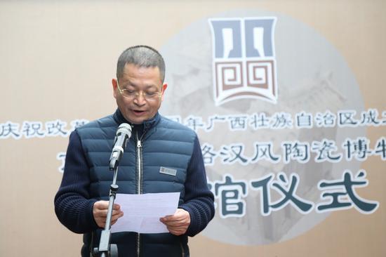 南宁市瓯骆汉风陶瓷博物馆馆长罗诗明致辞