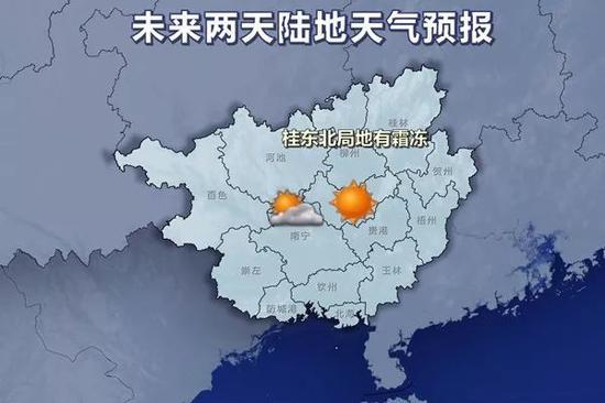 16日20时-18日20时天气预报示意图