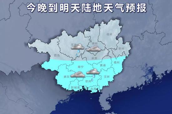 20日20时-21日20时天气预报示意图