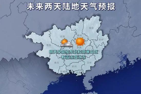21日20时-23日20时天气预报示意图