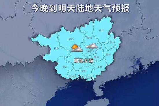 27日20时至28日20时天气预报示意图