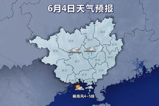 4日天气预报示意图