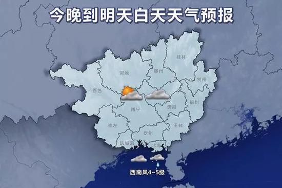 2日20时-3日20时天气预报示意图