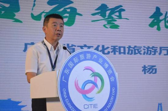 广东省文化和旅游厅副厅长杨树致辞