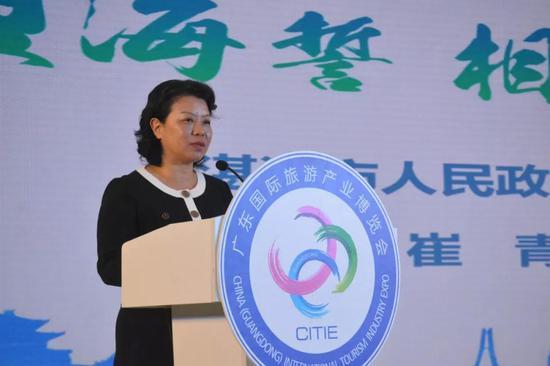 湛江市人民政府副市长崔青致辞