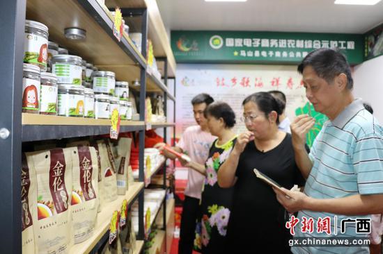 南宁电商扶贫拓宽销售渠道 带动贫困户增收超过200户