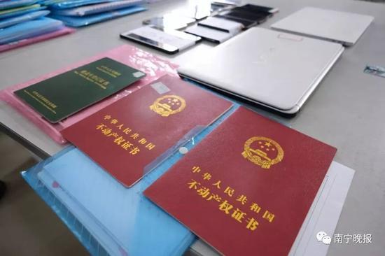 判刑14年!南宁首例恶势力犯罪集团实施套路贷宣判