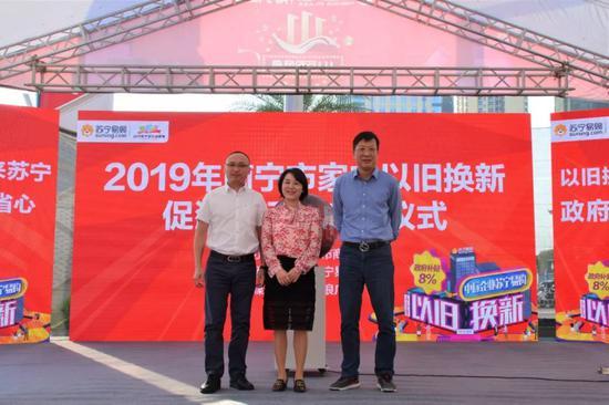 11月8日南宁市家电以旧换新促消费活动启动