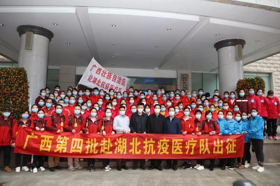 再出征!广西第四批支援湖北抗疫医疗队到达武汉