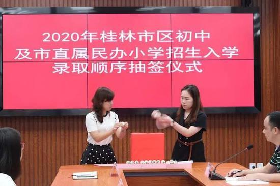 桂林市区小升初学校录取顺序公布 家长们快来围观吧