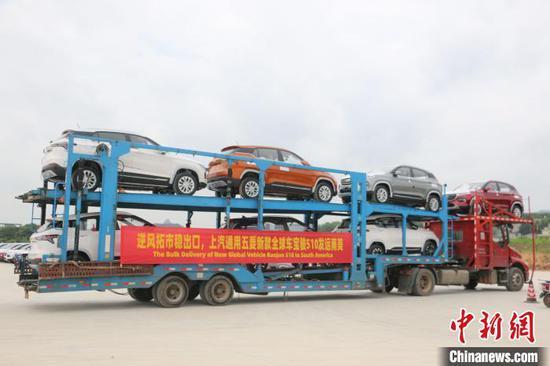 广西车企上半年出口逆势上扬 加紧布局海外市场