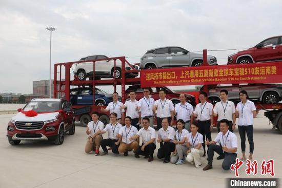 9日,由上汽通用五菱汽车股份有限公司生产的542台新款全球车宝骏510从广西柳州市出发,运送往南美。 林馨 摄