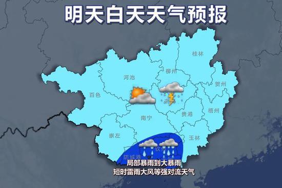 13-14日广西沿海降雨较明显 8月或将有2-3个台风生成