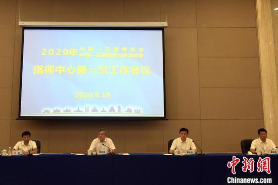 第17届中国—东盟博览会和中国—东盟商务与投资峰会指挥中心第一次工作会议在南宁召开。 中国—东盟博览会秘书处供图