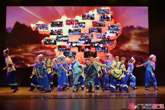 壮剧《第一书记》在京上演 展现八桂驻村干部风采