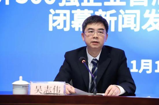 吴志伟参加2020中国—东盟汇商聚智高峰论坛闭幕新闻发布会
