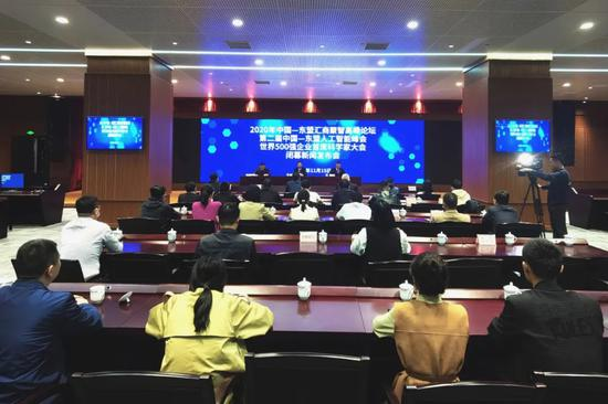 2020中国—东盟汇商聚智高峰论坛闭幕新闻发布会在邕召开
