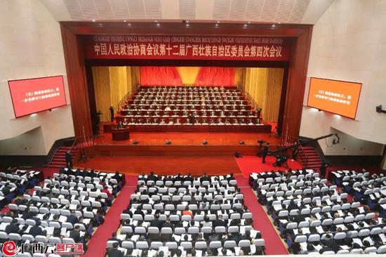 重磅!广西壮族自治区政协十二届第四次会议开幕