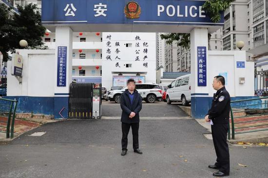 酒后在朋友圈发了3个字 广西一男子被行政拘留5日