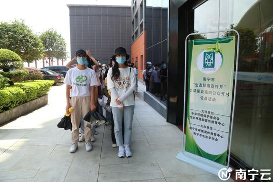 南宁市生态环境宣传月之环保设施公众开放活动。