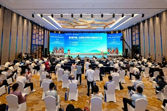 第9届中国—东盟技术转移与创新合作大会在南宁开幕