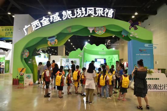 2020年广西全域旅游大集市圆满落