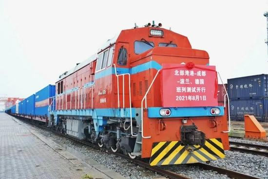 重磅!中国广西至德国、波兰跨国列车启程!