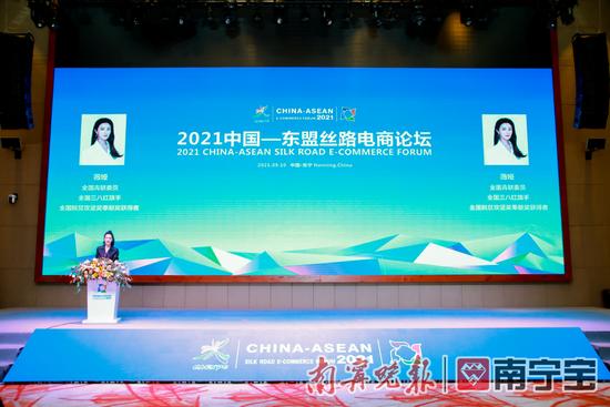 薇娅来啦!亮相2021中国—东盟丝路电商论坛这么说