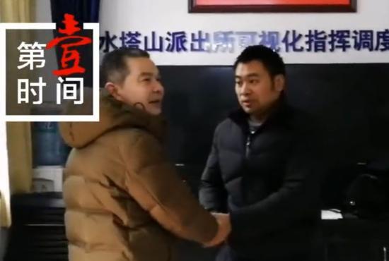 桂林老人接连摔倒有人扶 男子还给老人留了500元