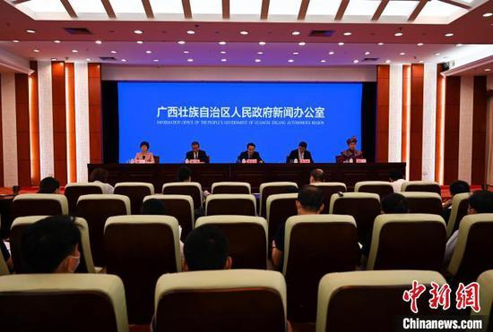 6月29日,广西发展壮大县域经济新闻发布会在南宁举行。 杨志雄 摄