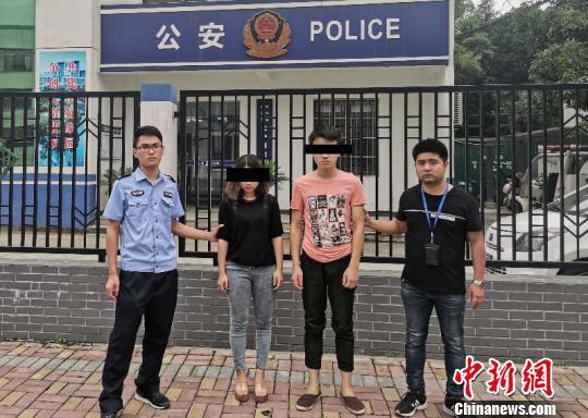 小夫妻被抓获 德清公安供图