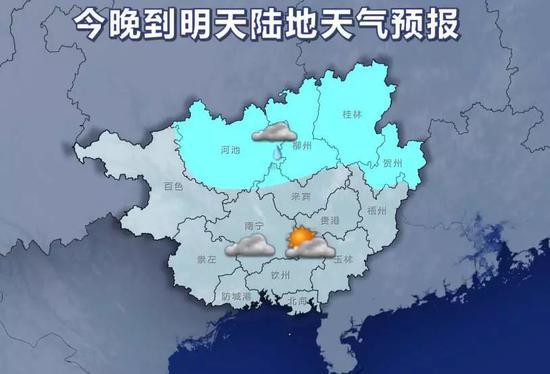 18日20时-19日20时天气预报示意图