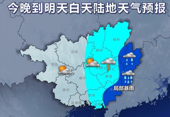 台风要来了!广西气象台发布今年首个台风红色预警