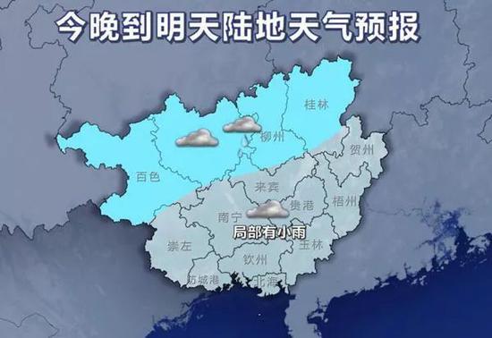 30日20时-31日20时天气预报示意图