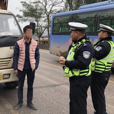 贵港:这种车你还敢开上路?已有人被吊销驾照